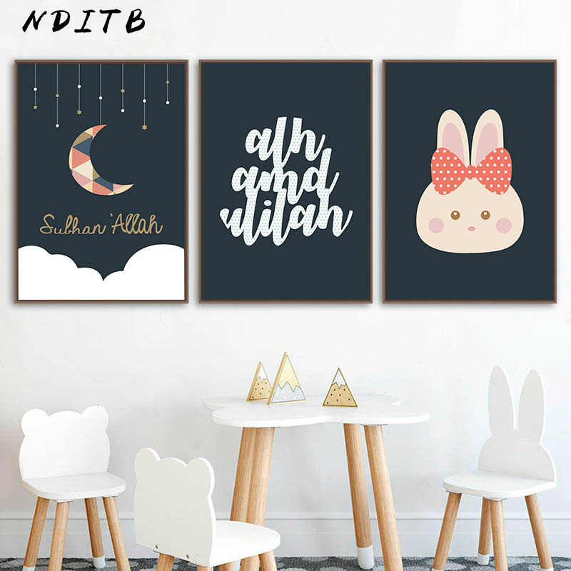 Nursery Quotes Islamic Wall Art Children Poster Bunny Moon Print Minimalist Canvas Painting Muslim Kid Room Decoration Picture