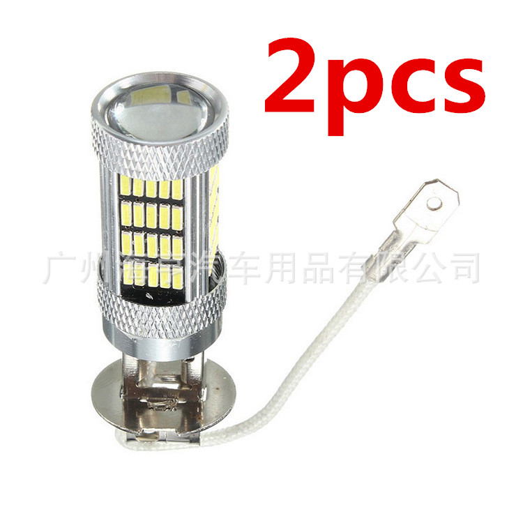 2pcs H3 4014 LED 92 SMD High Power Car Fog Driving Light Bulb Lamp Blue White Ice Blue