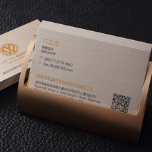 Special Paper Drawing Metal Personality Creative Business Card High-end Gold-stamped Customized Two-sided Printing Code