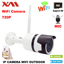 XM 720P Outdoor Waterproof  IP Camera Wifi Wireless Surveillance Camera support Built-in audio CCTV Camera Night Vision