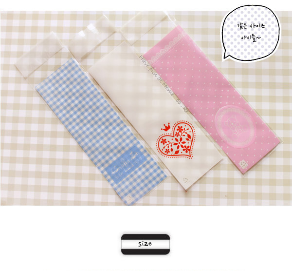 Small Accessories Cellophane Favor Mini Bags, Self Seal Party Packaging 6x21cm 300pcslot