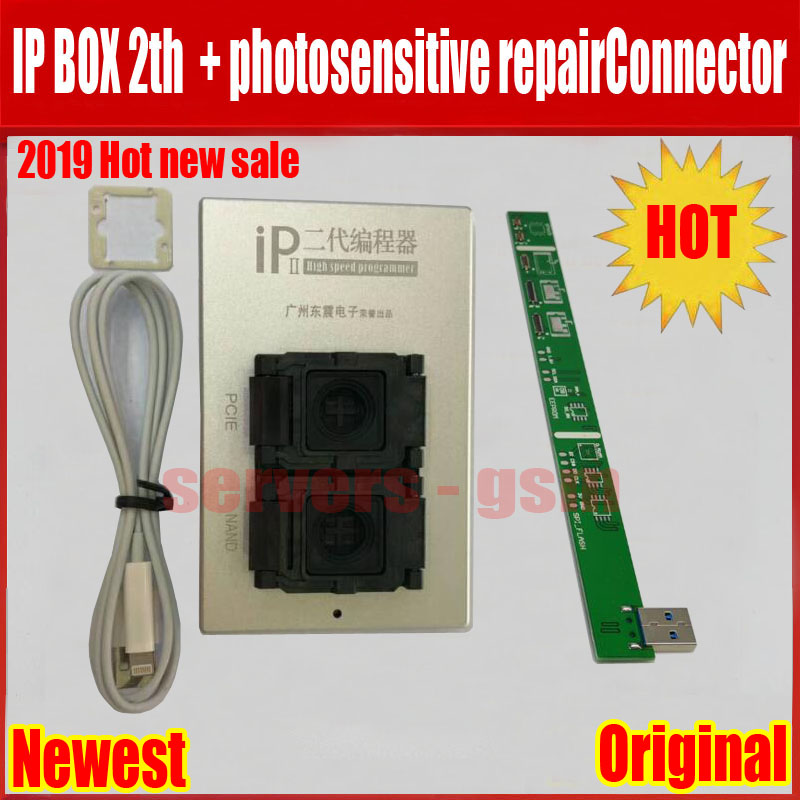 2019 New IPBox V2 IP BOX 2th NAND PCIE 2in1 High Speed Programmer+photosensitive repairConnector+for iP7 Plus/7/6S/6plu/5S/5C/5