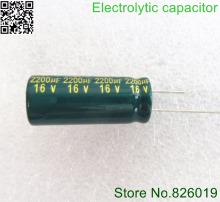 120pcs/lot 16V 2200UF 10*20  high frequency low impedance aluminum electrolytic capacitor 2200uf 16v