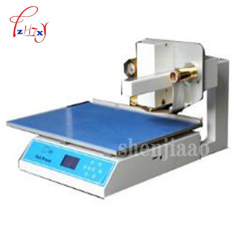 PD 70 High Quality Automatic Flat Hot Foil Stamping Machine 300 Dpi Pvc Label Making Machine