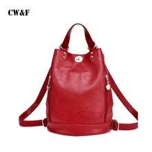 Новая сумка женского колледжа Ветер Тип Ведра