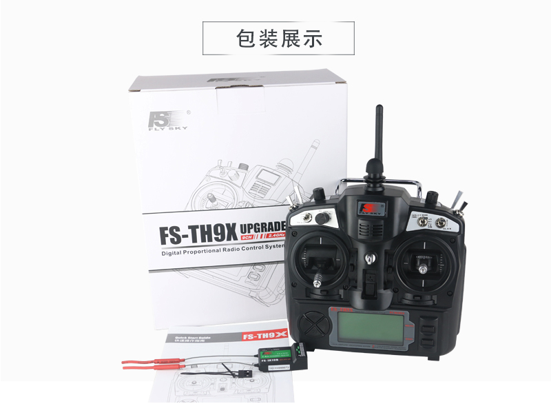 FlySky TH9X FS-TH9X-B FS-TH9B 2.4G 9CH Radio Set System ( TX FS-TH9B + RX FS-R8B) RC 9CH Transmitter + 8CH Receiver packaging and labeling