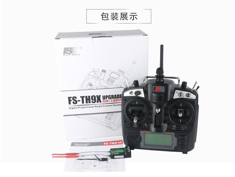 FlySky TH9X FS-TH9X-B FS-TH9B 2.4G 9CH Radio Set System ( TX FS-TH9B + RX FS-R8B) RC 9CH Transmitter + 8CH Receiver s1000rr turn led lights