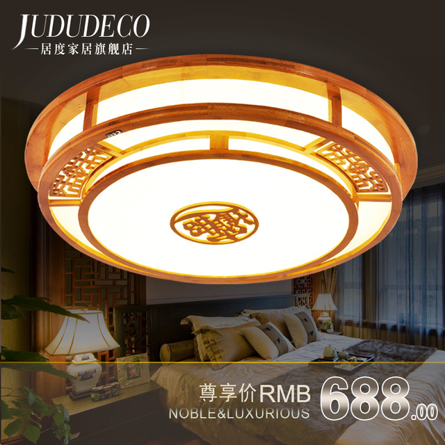 Southeast Asian Style Anese Bedroom Small Ceiling Circular Geometric Study Of New Chinese