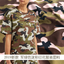2019 new camouflage digital printing clothing handmade DIY fabric spring, summer and autumn polyester fashion cloth