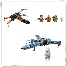740PCS NEW LEPIN 05029 05004 Star Wars Rebel X-wing fighter KIDS TOY Building blocks assembled Compatible 75149 75102Minifigures