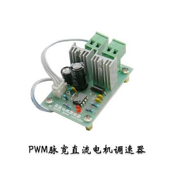 [LAN] 12V, 24V, 36V, general purpose PWM pulse width DC motor speed regulator, speed regulation switch (H5A2)  --10PCS/LOT