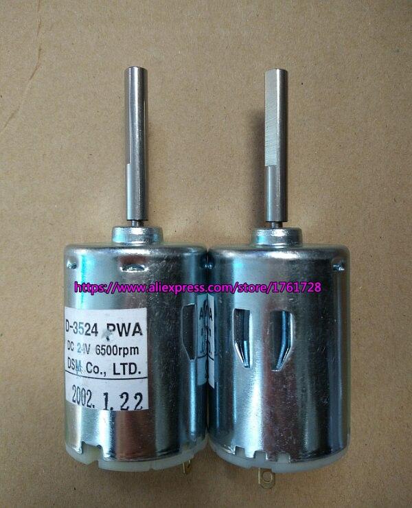DC24V 6500rpm 545 motor High torque Motor With extension shaft