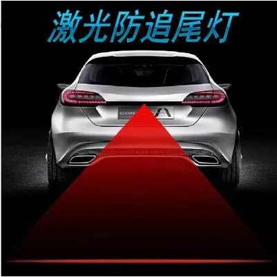 Car Tail Laser Fog Lamp Safety Warning Lights For Bmw All Series 1 2 3 4 5 6 7 X E F Series X1 X3 X4 X5 X6 F07 F09 F10 F30 F35