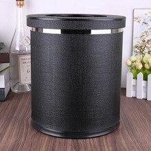 Круглая двухслойная черная цветная мусорная корзина металл+ кожаная корзина для мусора кухонный мусорный мешок кухонные урны PLJT03