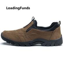 LoadingFunds Мужская прогулочная обувь Кожа эластичность гибкость легко сгибать пожилых мужчин тапочки плоские туфли спорт скалолазание на открытом воздухе