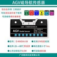 High Sensitivity D MNSV6 X8 Detection with 8 bit Magnetic Navigation Sensor for AGV Car Delivery Robot