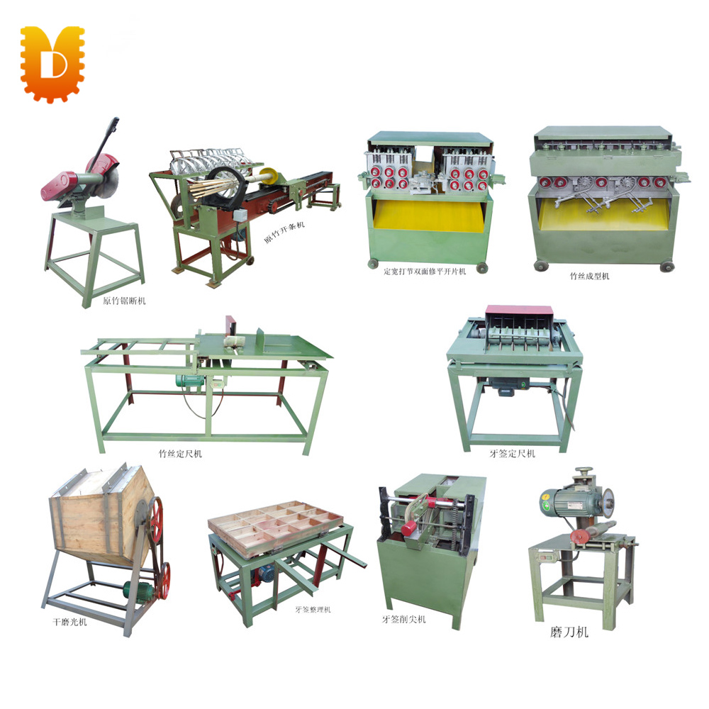 Bamboo Toothpick Making Machine Product Line Toothpick Processing Equipment