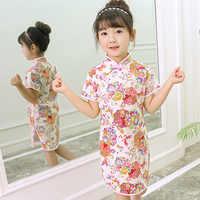 Qipao/платья для маленьких девочек модная новогодняя Детская одежда в китайском стиле, 2020 г. Одежда Чонсам для девочек платье с цветочным рису...