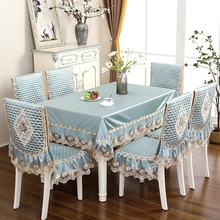 Hot Sale  Lace Tablecloth For Wedding Party Home Daily Satin Table Rectangular Round Cloth Chair Cover