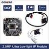 1080P Real Time HD 2MP IP Camera 1 2 8 CMOS IMX290 IMX291 Hisilicon 3516CV200 2