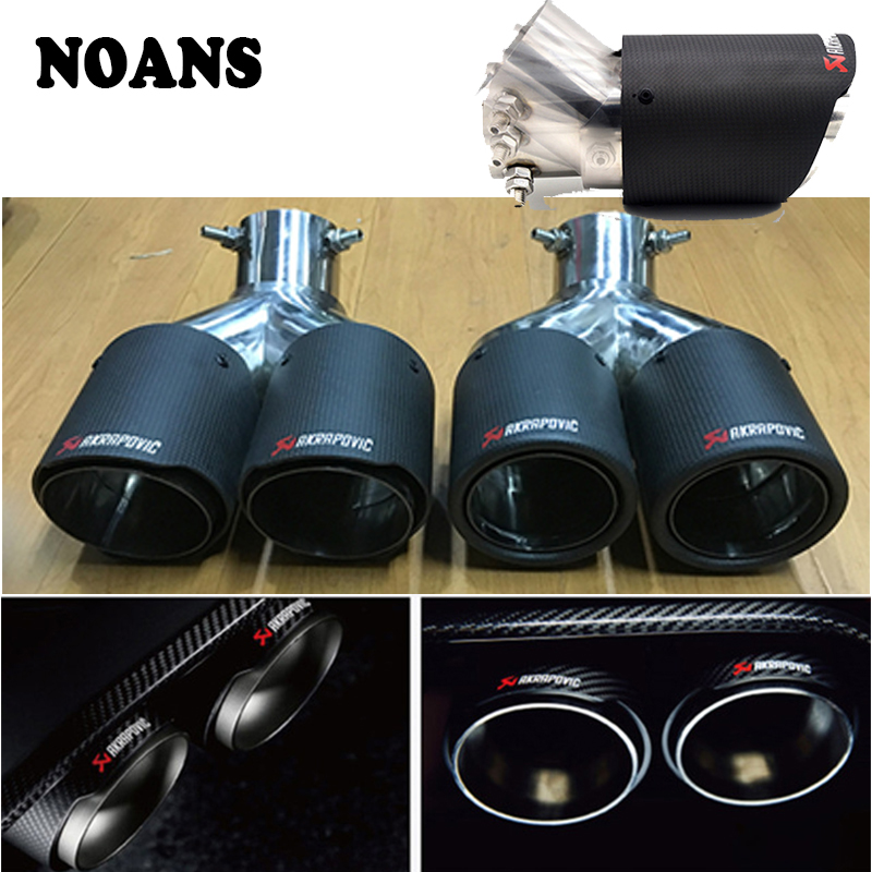 Adjustable Angle Akrapovic Carbon Fiber Exhaust Tip for Honda fit civic city Toyota Corolla RAV4 Yaris Auris Avensis prius vios-in Mufflers from Automobiles & Motorcycles    1