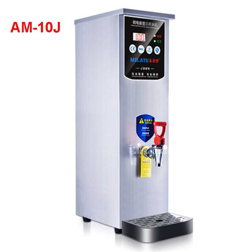 high quality am10j stainless steel instant heating hot water dispenser thermal type electrical bottle