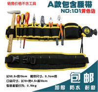Oxford Cloth 9 In1 Electricians Waist Pocket Tool Belt Pouch Bag Hammers Pliers Screwdriver Carry Case