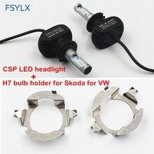 FSYLX H7 светодио дный лампа фары с адаптер держатель для Skoda Octavia A5 превосходное MK2 ML350 VWTouareg автомобиля H7 светодио дный туман лампы фар