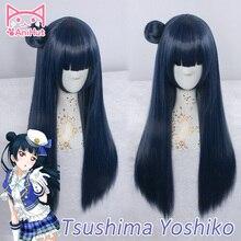 【AniHut】Tsushima Yoshiko peruk canlı Sunshine Cosplay peruk mavi sentetik saç LoveLive güneş Cosplay Tsushima Yoshiko