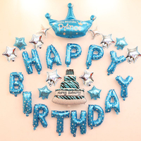 Boy Birthday Decoration Ideas Happy Birthday Letter Balloons Kit Kids Party Prince Baby Shower Centerpieces Decoration