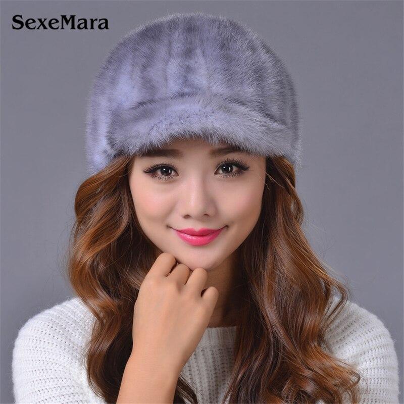 ФОТО 2016 Hot Sales Hat Fashion Warm Skullies Fur Hat Fur Hat For Women Winter Gorros Mujer Inviterno Knittded Hats Free Shipping