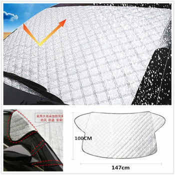 SUV Universal Car Windshield All Weather Snow Cover & Sun Shade Protection Cover Fits Most of Car Window Screen Mirror Protector image