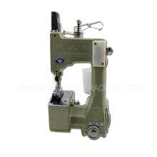 1 шт. GK9-8 Портативные Ручные Швейные машины, ручная упаковочная машина, электрическая портативная швейная машина. мешок риса seale