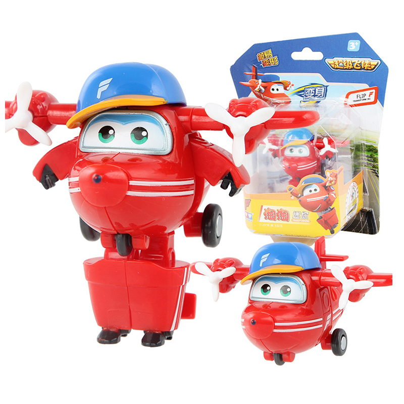 super wings (4)