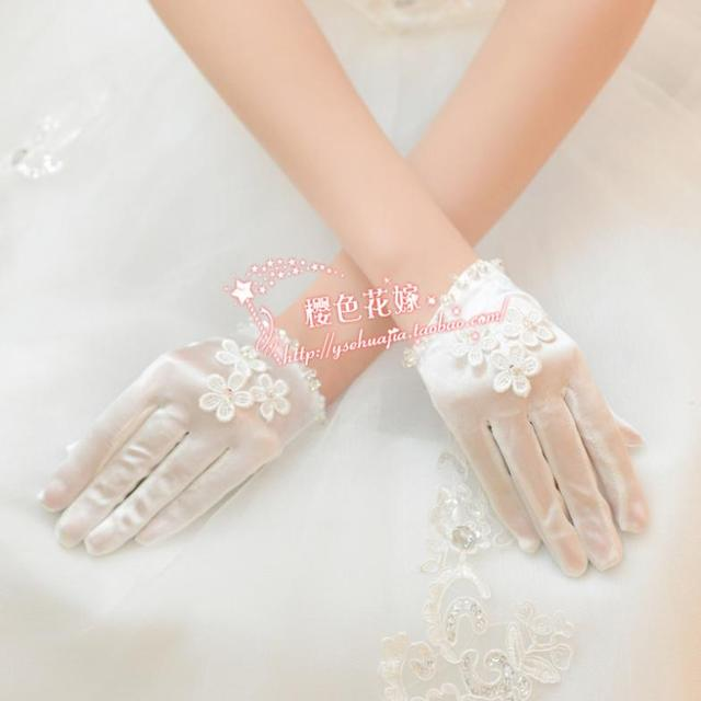 Wedding Gloves Bride Beige Satin Short Paragraph Refers To Pack Accessories Flowers Full