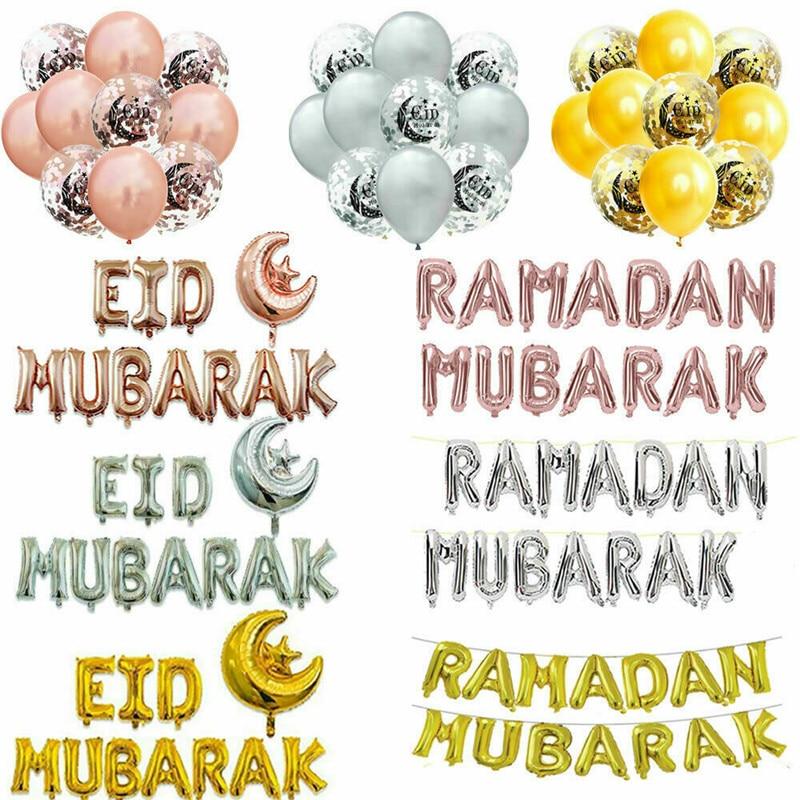 Islam Eid Ramadan Mubarak Balloons Bunting Banner Hajj Kids Decorations Uk