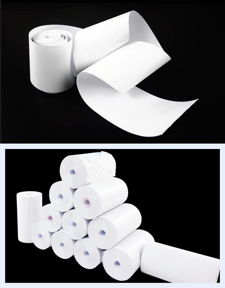 Frete grátis 15 pçs 80x30mm handheld recibo rolo de papel para pos móvel 80mm bluetooth impressora térmica