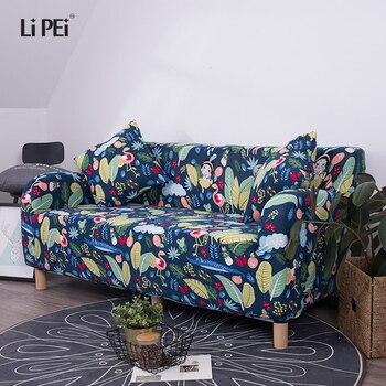 Летний стиль чехлы для диванов эластичные универсальные секционные чехлы для диванов Угловые чехлы для мебели кресла для дома decora