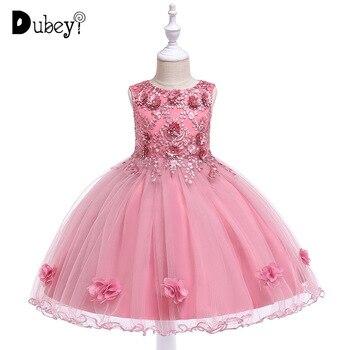 61a76ef09 Tutú con flor vestido de princesa para Niñas 4-10 años vestido de fiesta  para niñas disfraces para niños vestidos para niñas