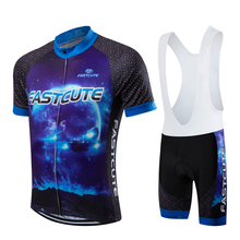 fastcute 2016 Hot Selling Team Cycling Jersey Professional Bike Cycle Clothing Outdoor Sport Jerseys Maillot Ciclismo