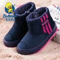 BABAYA бренда Зима мягкая твердые теплый стадо midcalf толщиной берберский флис плюшевые детская мальчики девочки детская обувь дети девушки сапоги