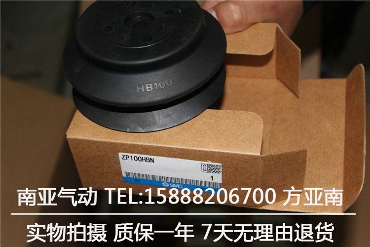 ZP100HBN SMC vacuum chuck pneumatic component Vacuum component suction cup ZP series scv 20 rc1 4 vacuum ejector smc type vacuum generator