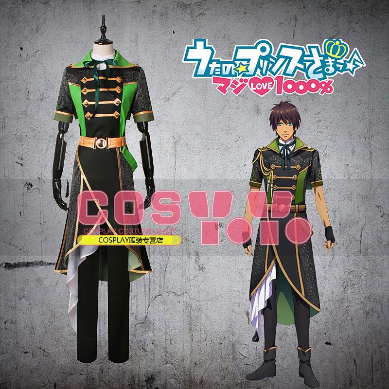 Uta no Prince sama 4th Cecil Aijima Cosplay Costume Halloween Uniform Outfit Shirt Coat Pants Gloves