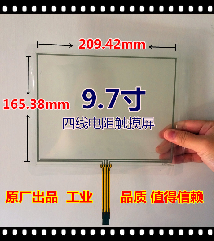 9.7 inch four wire resistive touch screen - factory production - industrial quality - trustworthy 7 four inch wire resistive touch screen embedded navigation kdt 4357 166 100
