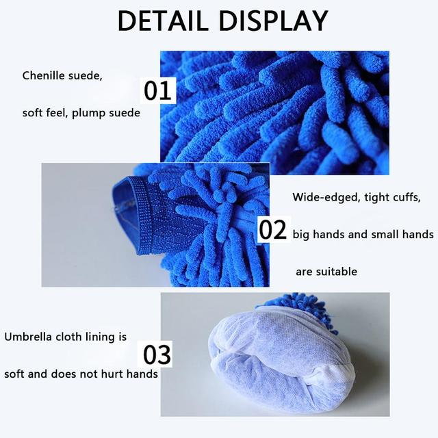Car Wash  Cleaning  Washing Microfiber Chenille Mitt Auto Glove Dust Washer Window Washing Tool Cleaning Car Wash Glove 2