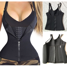 Adjustable Shoulder Strap Waist Trainer Vest Corset Women Zipper Hook Body Shaper Waist Cincher Tummy Best