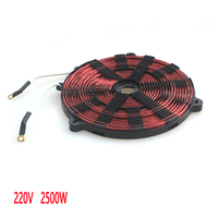 2500W 197mm Heat Coil Copper Wire Induction Heating Panel Induction Cooker Accessory