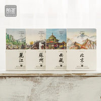 China Travel Cities Beijing Tibet Lijiang Suzhou Travel Journal Blank Pages A5 Notebook Illustration Sketchbook Note