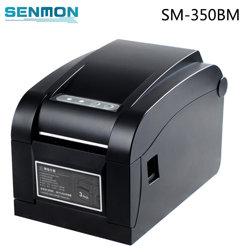 SM-350BM20mm~80mm Direct Thermal USB Barcode Label Printer Thermal Barcode Printer Bar code Printer Separating Peel Function