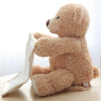 Playful Cheeky Teddy Bear 2